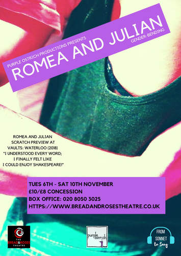 romea-and-julian-poster